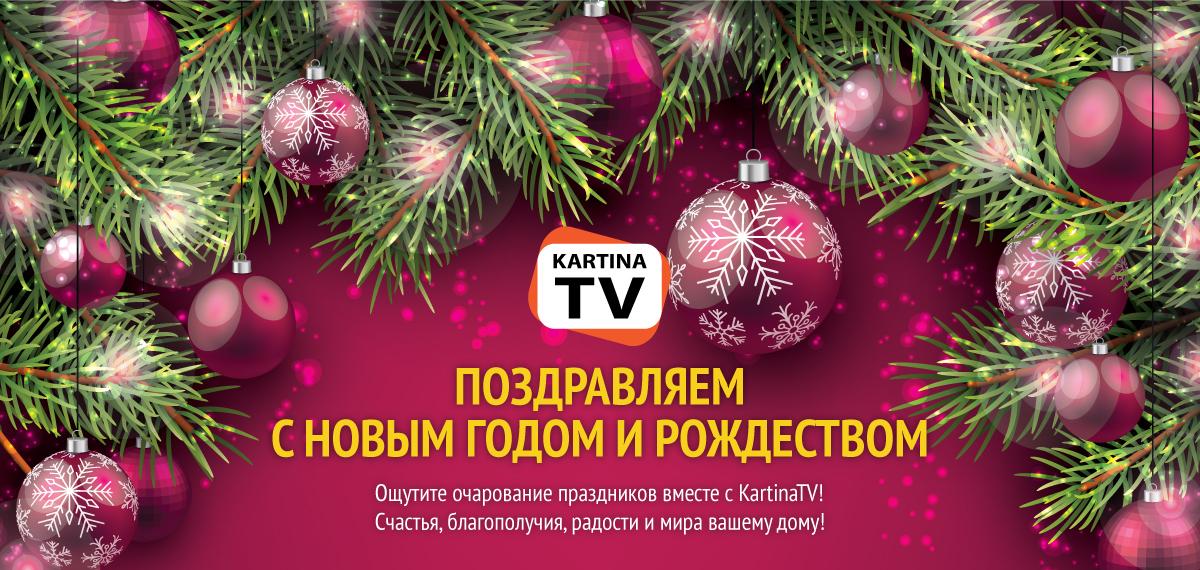 TVOnly  Смотреть онлайн ТВ